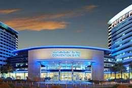 مركز دبي للتجارة