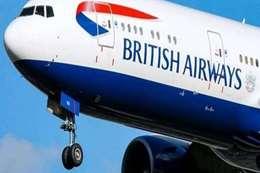 الطيران البريطاني