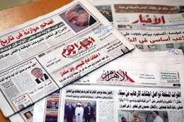 الصحف