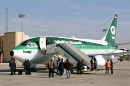 احتجاز طائرة للعراق في تونس