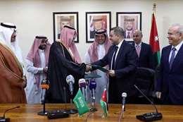 السعودية والاردن