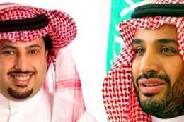 تركي آل الشيخ ينشر فيديو نادرا للأمير محمد بن سلمان