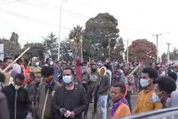 تظاهرات إثيوبيا