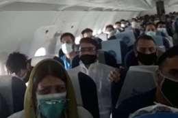 رعب بين ركاب طائرة متجهة من السعودية إلى كشمير