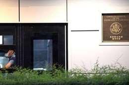 مبنى القنصلية الأميركية في تشنجدو