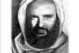 المصري موسى بن الحسن