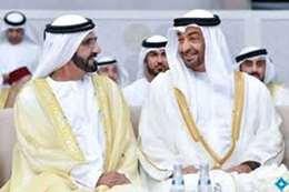 """ثورة بحكومة الإمارات الجديدة.. ماذا حدث لـ"""" الجودة والسعادة"""""""