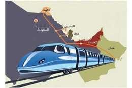 مشروع ضخم يربط كل دول الخليج ماعدا قطر