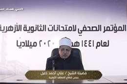 رئيس قطاع المعاهد الأزهرية ينفي إلغاء امتحانات القراءات