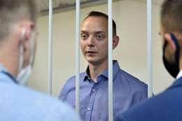 اعتقال مسؤول فضاء روسي.. هل للأمر علاقة بمصر؟