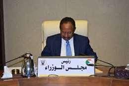 تعديل وزاري في السودان