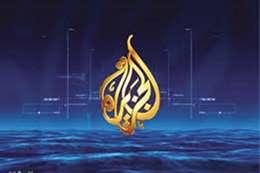 """مير سعودي يلقي قصيدة شعرية عن """" قناة الجزيرة"""""""