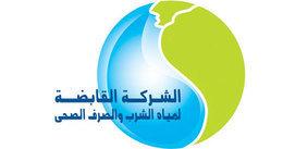 مياه الشرب: انقطاع المياه عن مناطق مهمة بالقاهرة اليوم وغدًا