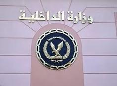 الداخلية: صيدلى حدائق القبة إخوانى.. والعثور على مخزن متفجرات بشقته