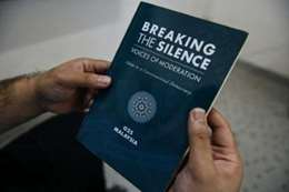 حظر كتاب يدعو للإسلام
