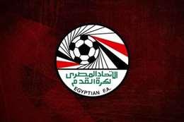 الاتحاد-المصري-لكرة-القدم