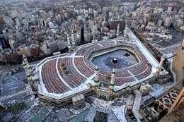مكة و الحرم