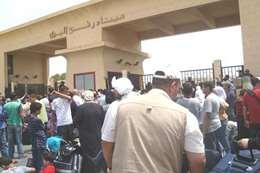 فتح معبر رفح للحجاج الفلسطينيين