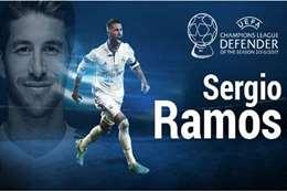 راموس