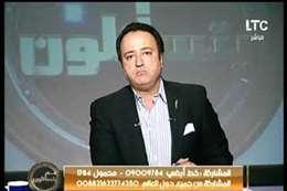 الإعلامي أحمد عبدون