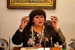 إيناس عبد الدايم، وزيرة الثقافة