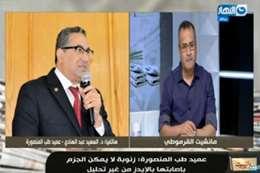 الدكتور السعيد عبدالهادي عميد كلية طب المنصورة