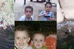 طفلي الدقهلية - ريان ومحمد