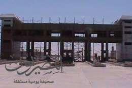 صورة محطة التحصيل .
