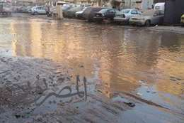 غرق الشارع
