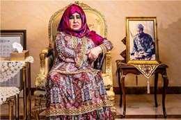 والدة بن لادن