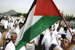 حجاج فلسطينيين