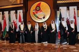 """مجلس التعاون الخليجي"""" أرشيفية"""""""
