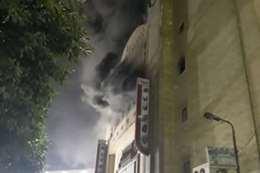 حريق سينيما