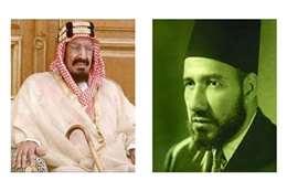 البنا- الملك عبد العزيز