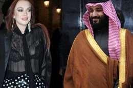 ليندسي لوهان و محمد بن سلمان
