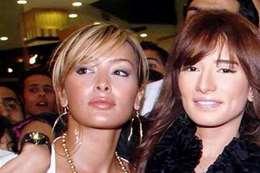 زينة وشقيقتها