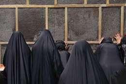 نساء مكة