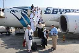 رحلات مصر للطيران لعودة الحجاج