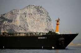ناقلة النفط الإيرانية جريس 1