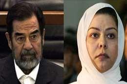 رغد وصدام حسين
