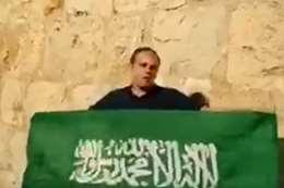 يهودي يرفع العلم السعودي
