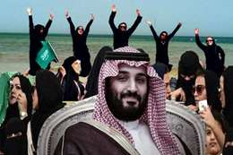 بن سلمان والمراة السعودية