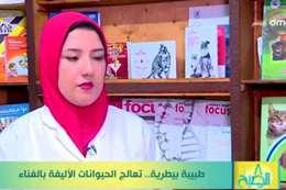 طبيبة بيطرية