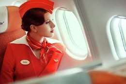 مضيفة طيران