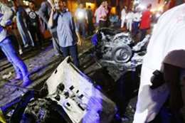 حادث معهد الاورام