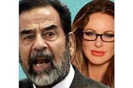 صدام والفنانة الإباحية