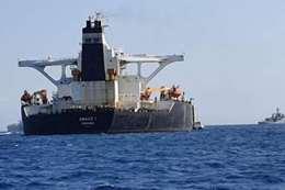 سفينة نفط بريطانية
