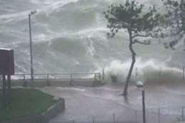 اعصار الصين