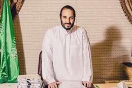 """داعية سعودي: اللهم احفظ """"بن سلمان"""" أن يغتال من تحته"""