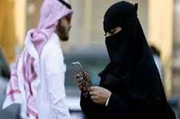 السعودية.. إحصائية صادمة عن العنوسة بين الشباب والشابات